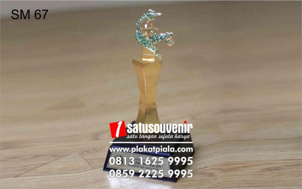 souvenir miniatur BI SulTeng