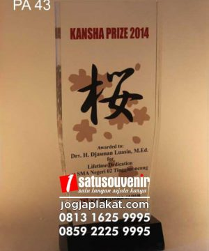 Plakat akrilik kansha prize