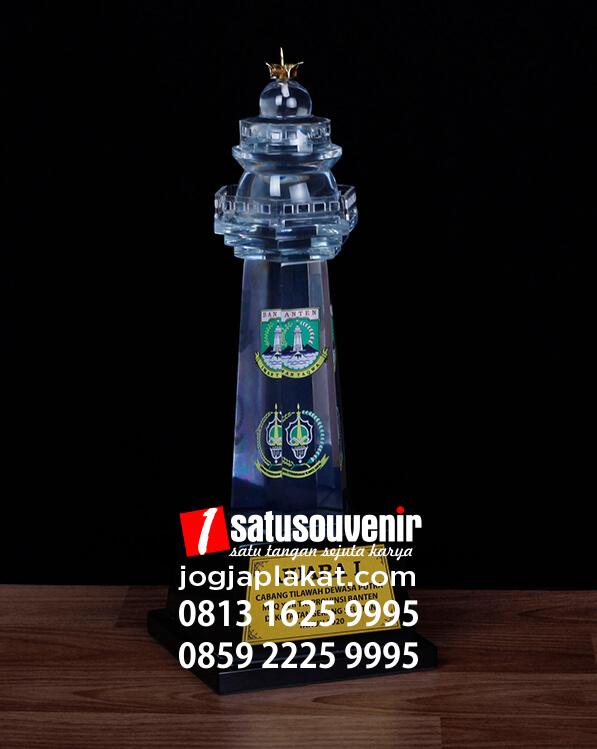 Piala MTQ Banten