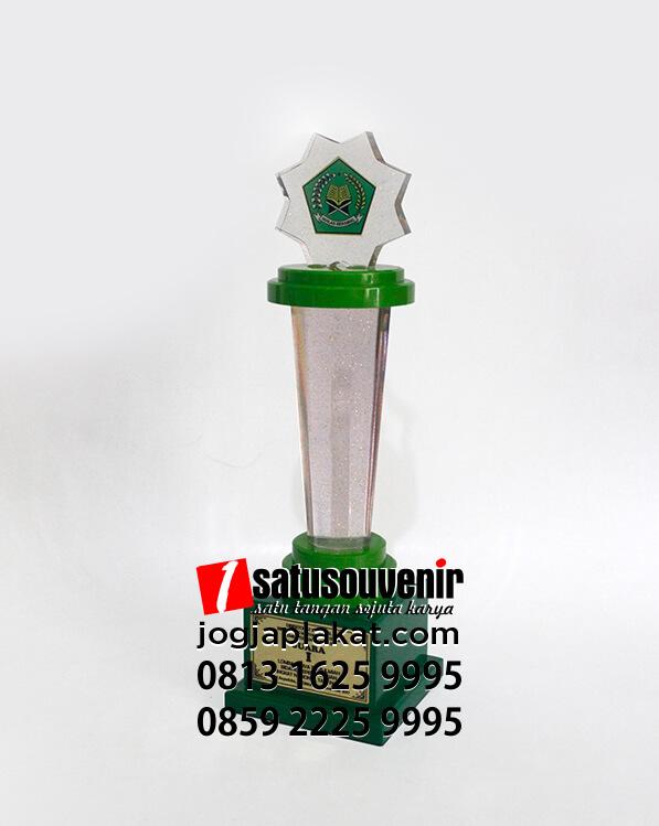 Piala MTQ Direktorat jendral kementrian agama