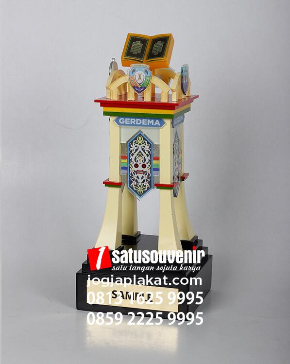 Piala MTQ Gerdema
