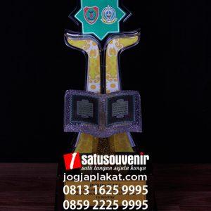 Piala MTQ Kalimantan Tengah