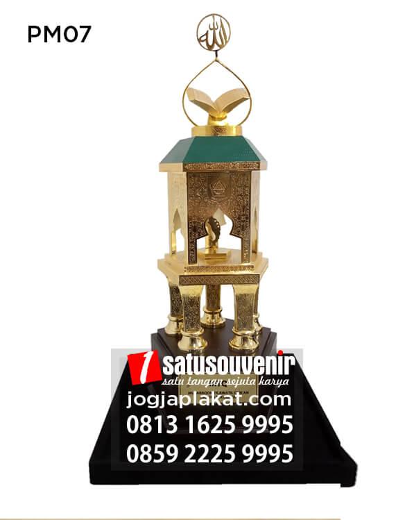 PM07 Piala MTQ tilawah quran kabupaten bogor 2018