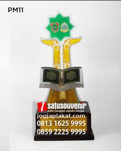 PM11 Piala-MTQ XXX Tingkat Provinsi Kalimantan Tengah-di-Buntok-2020