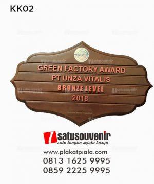 KK02 Kerajinan Kayu Green Factory Award Wipro